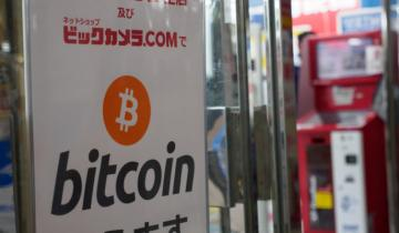 How the Recent $60 Million Crypto Hacking Attack Will Impact Japanese Market