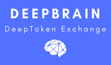 DeepBrain Chain announces details of DeepToken Exchange model