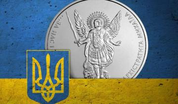National Bank of Ukraine Could Eventually Create a National Digital Currency
