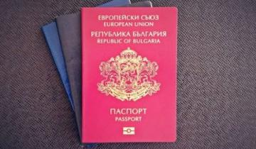Counterfeit Passports Sold For Bitcoin Payments, Bulgarian Officials Allegedly Involved