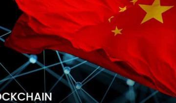 Chinas Ping An Insurance To Convert Sanya Into A Smart City