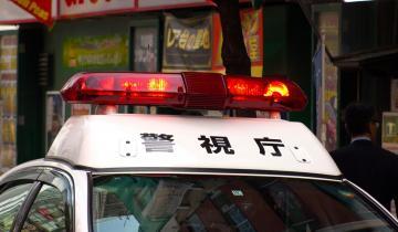 Tokyo Police Crackdown on Alleged Crypto Pyramid Scheme, Arrest Eight Individuals