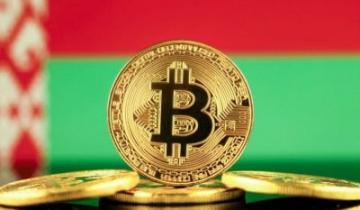 Belarus Gets its Own Blockchain Legislation