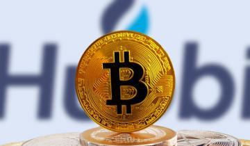 Bitcoin Exchange Giant Huobi Announces Post-Christmas Layoffs