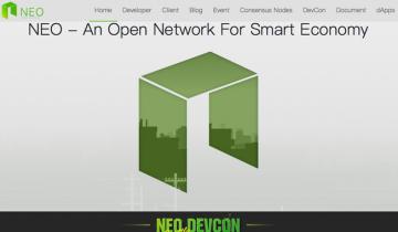 NEO Now 16th in Market Cap With Another 7% Price Rise, DevCon in February