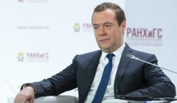 Russian Prime Minister: Dont Bury Crypto over Bear Market Woes