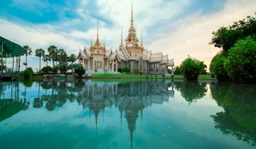 Thailands Government Allows the Issuance and Trading of Blockchain Securities