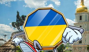 Ukraine Completes Pilot Scheme for E-Hryvnia National Digital Currency