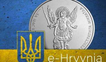 National Bank of Ukraine Completes Pilot Scheme for its National Digital Currency