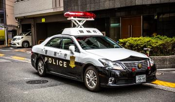 Japanese Police Arrests 18-Year Old Hacker for Stealing $134,000 in Monacoin