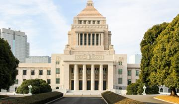 Japan to Tighten Rules on Cryptocurrency Margin Trading