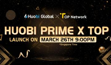 TOP Network is Chosen as the First Project to Launch on Huobi Prime