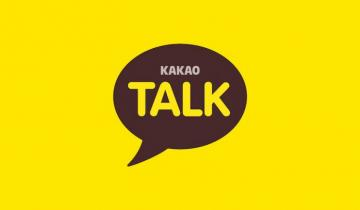 Kakao Messaging Application Ready to Integrate a Cryptocurrency Wallet