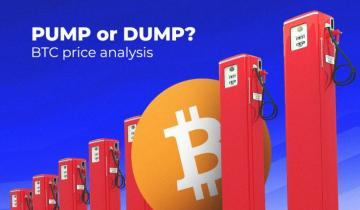 Pump or Dump? BTC Price Analysis Is Interpreted in Two Opposite Versions