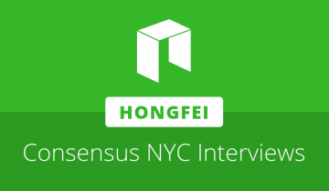 Summary of quotes from Da Hongfei Consensus NYC interviews