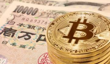 Japan May License Bitmax To Begin Operation In Q3