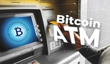 Bitcoin ATM — How to Use Guide [Find, Buy or Sell]