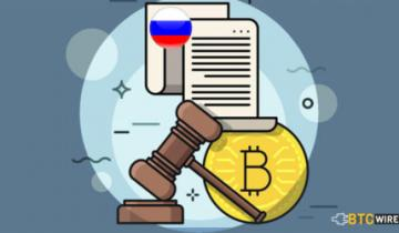 Russia Not Eager To Pass Major Crypto Bill Just Yet