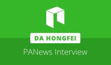 Da Hongfei interviewed by PANews Bi Tongtong in Shanghai