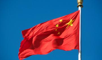 PBOCs Cryptocurrency is Meant to Complement Chinas Current Fiat