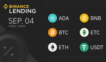Binance Announces Phase Two of Lending Products Platform