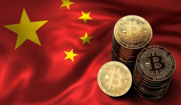 Chinese Bitcoin FOMO: Major Bank Invests in Popular BTC Wallet