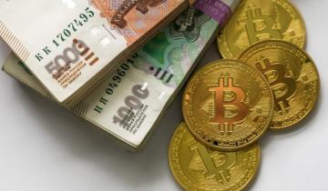 Russia Wants to Be Able to Seize Cybercriminals Bitcoin