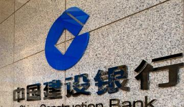 State-Owned Chinese Bank to Finance Small Businesses With Blockchain Tech
