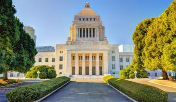 Japanese Lawmakers Will Propose Digital Yen to Counter Libra, China: Report