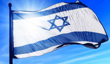 Israeli Securities Authority Issues A Request For Information To Stimulate Blockchain Innovations