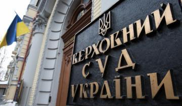 Ukraine Justice System Employee Caught Mining Crypto at Work