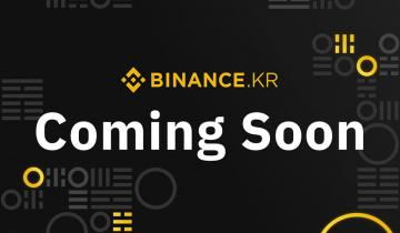 Binance KR Is Entering South Korea with KRW Stablecoin Launch