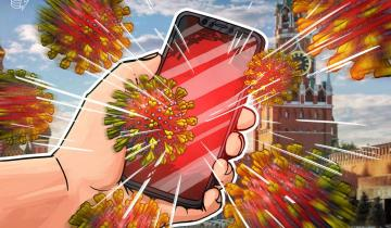 Blockchain Experts Weigh in on Russias Controversial Coronavirus Tracking App