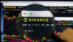 Binance Pairs Bitcoin And Tether Against Ukrainian hryvnia