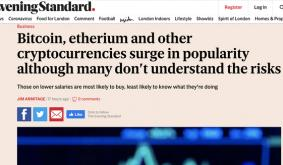 Major British Paper Edited by Former Chancellor Cant Spell Ethereum