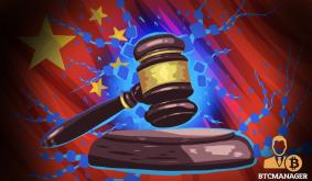 Chinese Courts Tap Blockchain Technology to Monitor Sealed Properties