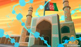 Afghan Government to Use Blockchain in Fighting Fake Drugs, Heres How