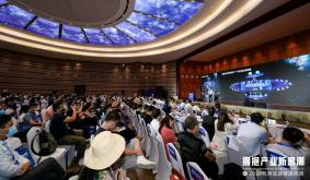 Hangzhou International Blockchain Week 2020 Concluded | Collection of Guest Speakers Views