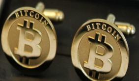 Bitcoin price weak below $12,000, end of rally?