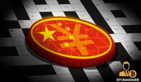 Chinas Digital Yuan Will Go Live in Hong Kongs Greater Bay Area