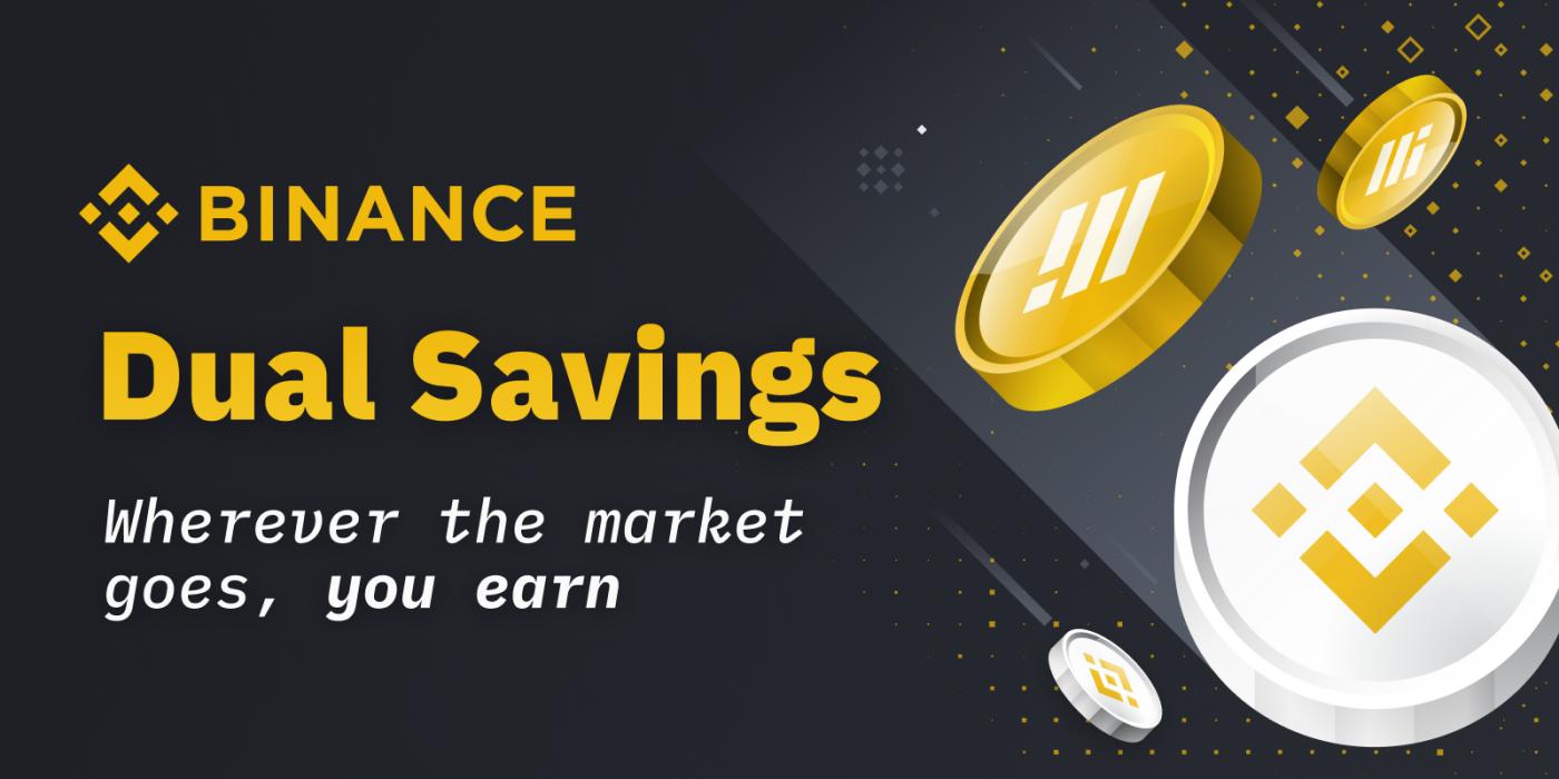 Binance Savings как работает