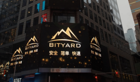 Bityard has Launched Innovation Zone