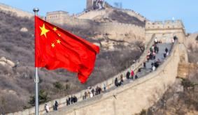 Chinas BSN to Localize 24 Public Blockchains by Making Them Permissioned