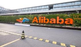 Alibaba Cloud Division Poised to Generate Profit in Fiscal Year Ending 2021