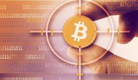 Bitcoin's Logo: The Story of the Big Orange B