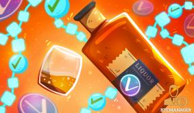 VeChain ToolChain Power Ubique Tags to Verify Provenance of Top Chinese Liquor Brands