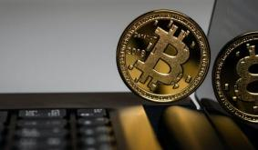 U.S Bitcoin mining company Bit Digital, Inc. invests in Bitcoin