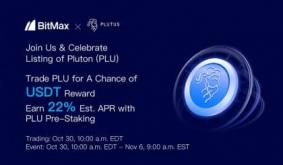 Crypto FinTech, Plutus, with First Non-Custodial Card lists Decentralised Loyalty Token with BitMax.io