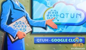 Qtum is Running from Google Cloud Servers, Operation Costs Shrinks 30%