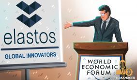 World Economic Forum Selects Elastos Foundation for Global Innovators Community